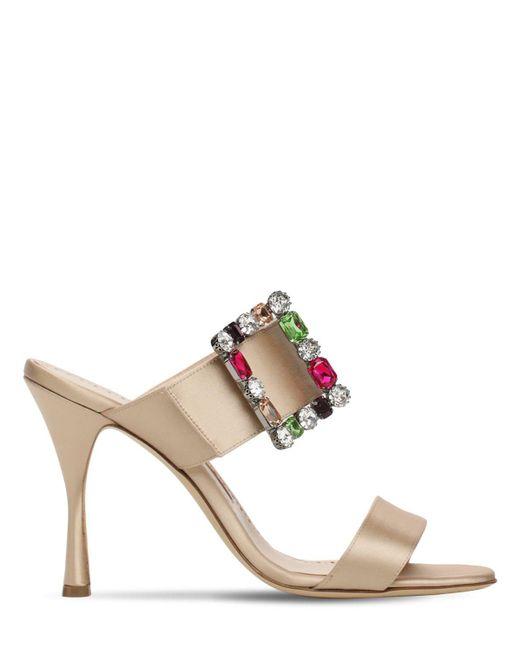 Атласные Туфли-мюли Verda 105mm Manolo Blahnik, цвет: Multicolor