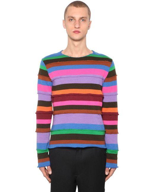 メンズ Comme des Garçons ウール混ニット ボーダーセーター Multicolor