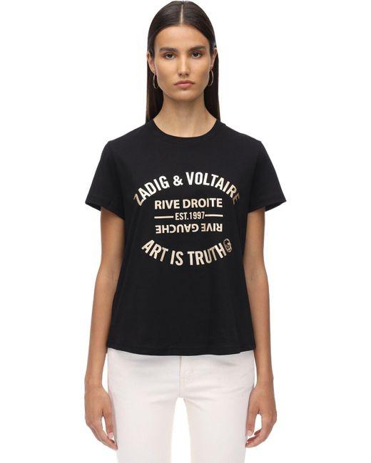 Zadig & Voltaire コットンジャージーtシャツ Black