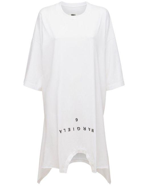 MM6 by Maison Martin Margiela ダブルtシャツジャージーミニドレス White