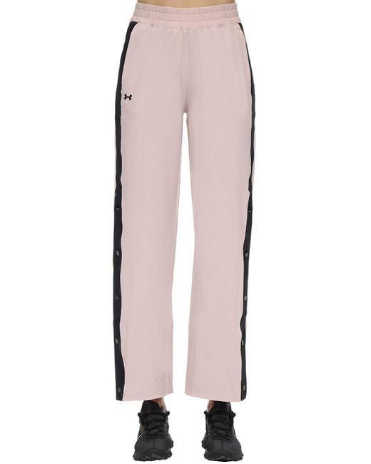 Under Armour Recover パンツ Pink