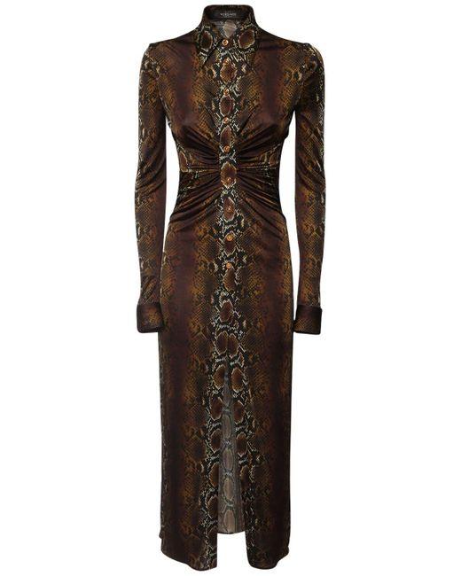 Платье Из Джерси С Принтом Versace, цвет: Multicolor