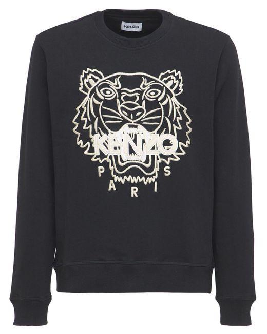 メンズ KENZO Icon スウェットシャツ Black