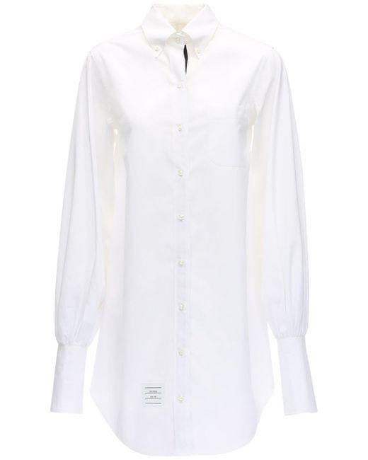 Thom Browne コットンシャツドレス White