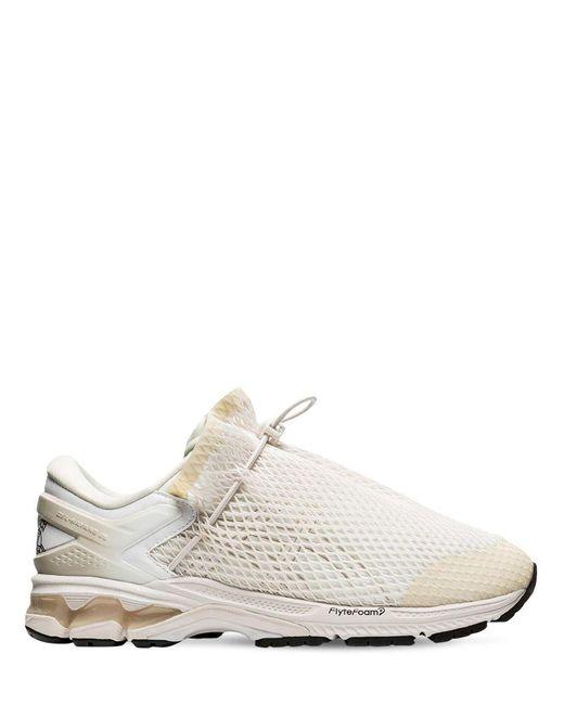 "Asics Sneakers ""vivienne Westwood Gel-kayano 26"" in White für Herren"