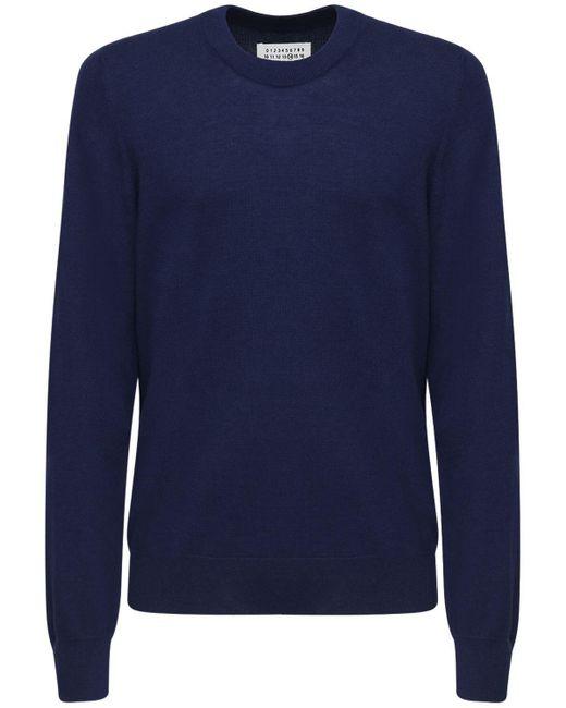 メンズ Maison Margiela コットン&ウールセーター Blue