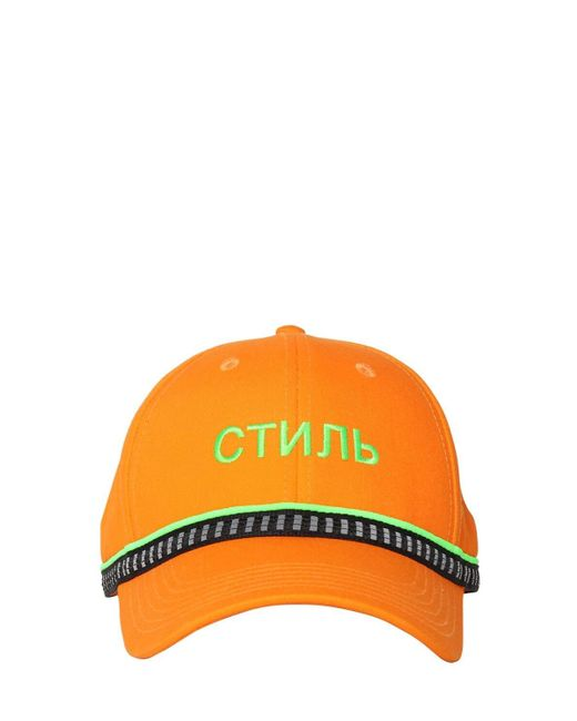 Heron Preston Orange Logo Cotton Baseball Hat