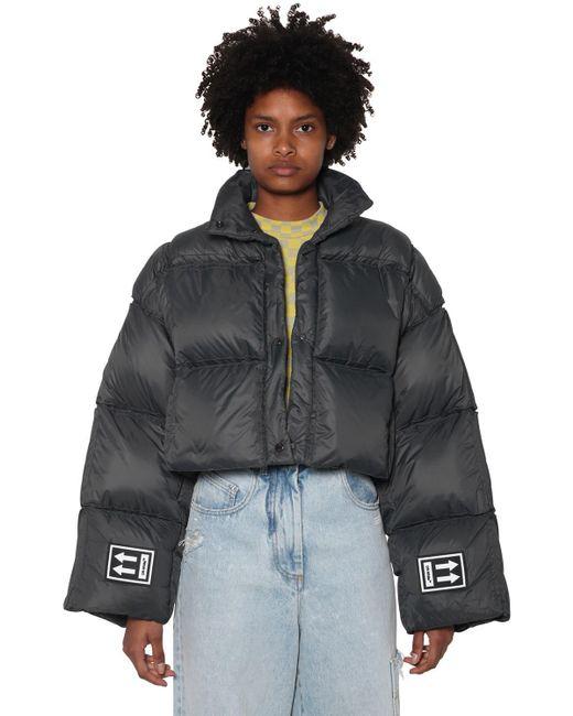 Укороченная Куртка Off-White c/o Virgil Abloh, цвет: Black
