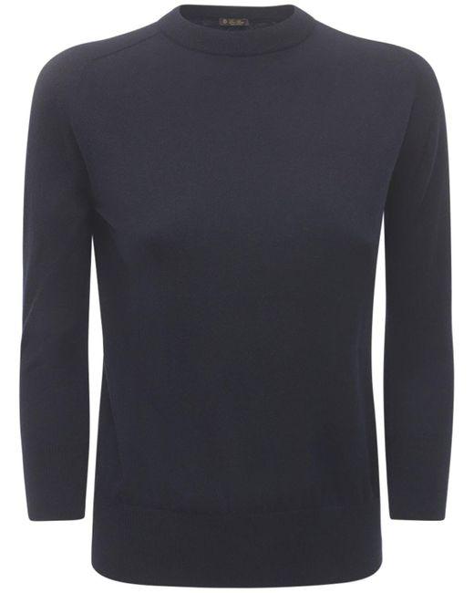 Loro Piana カシミアリブニットセーター Blue
