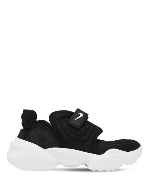 Nike Aqua Rift スニーカー Black