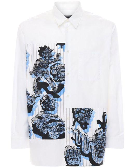 メンズ Stella McCartney プリントパッチコットンシャツ Blue