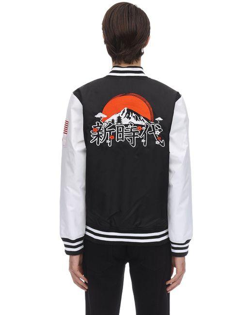 メンズ KTZ Far Eastナイロンバーシティジャケット Black