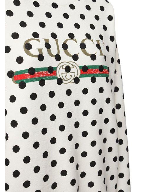 Gucci ジャージースウェットシャツ Multicolor