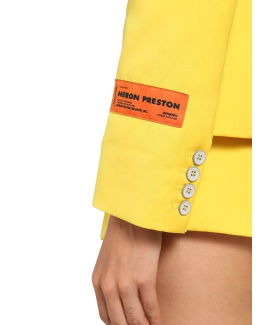 Heron Preston サテンブレザー Yellow