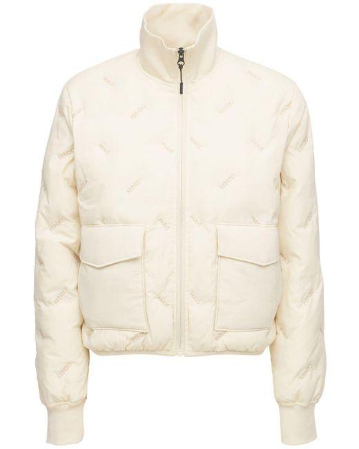 KENZO パッカブルパファージャケット White