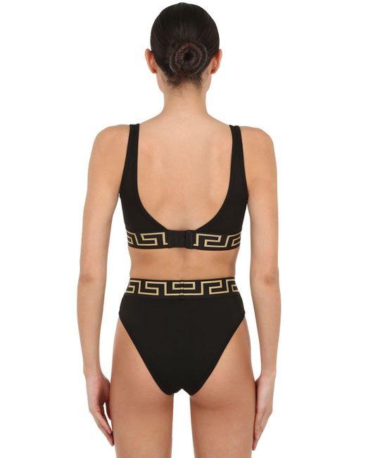 Versace ストレッチテックジャージーブラ Black