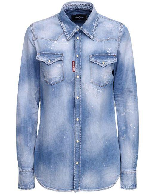 DSquared² Blue Stretch Cotton Denim Shirt
