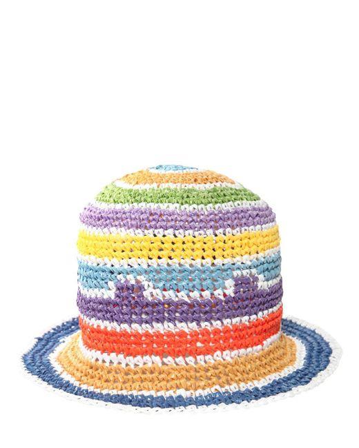Шапка Из Вискозы Missoni, цвет: Multicolor