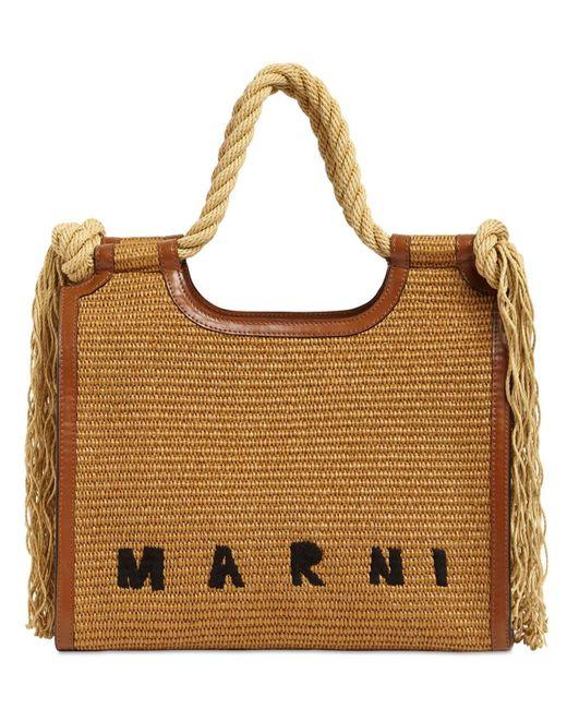 Сумка Из Парусины Marcel Marni, цвет: Brown