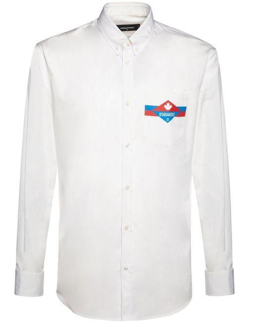 メンズ DSquared² Relax Dan コットンポプリンシャツ White