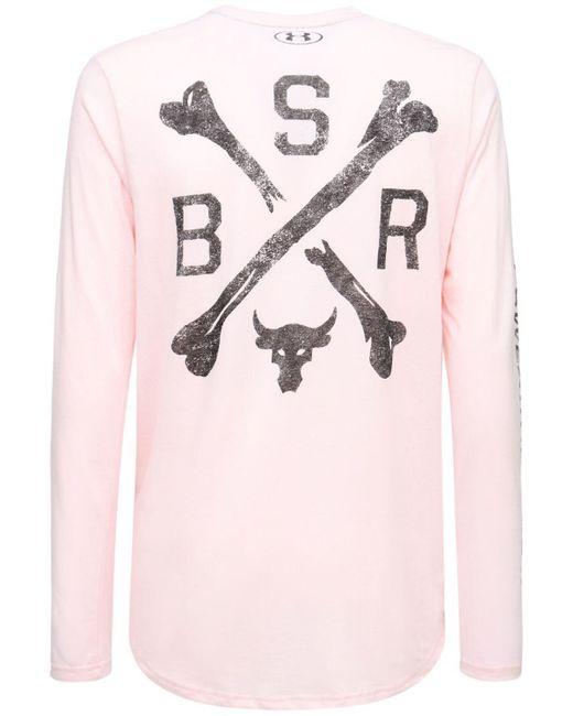 Сумка Ua Project Rock Bsr Under Armour для него, цвет: Pink