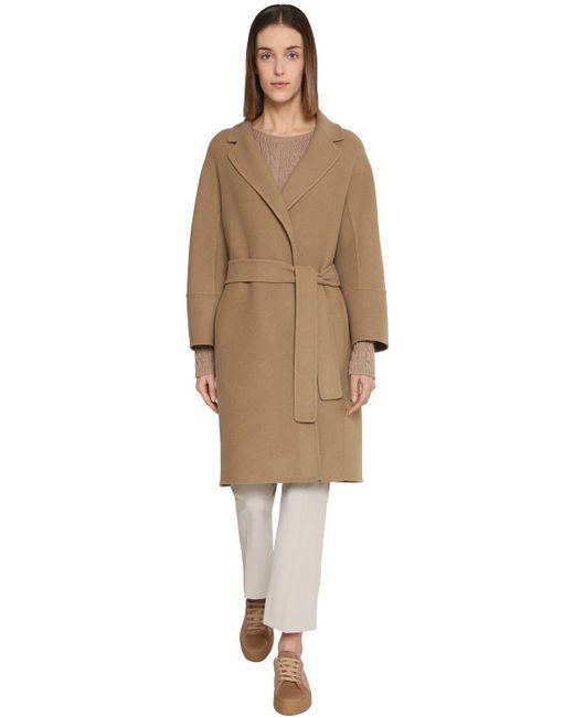 Max Mara Natural Arona Wool Coat