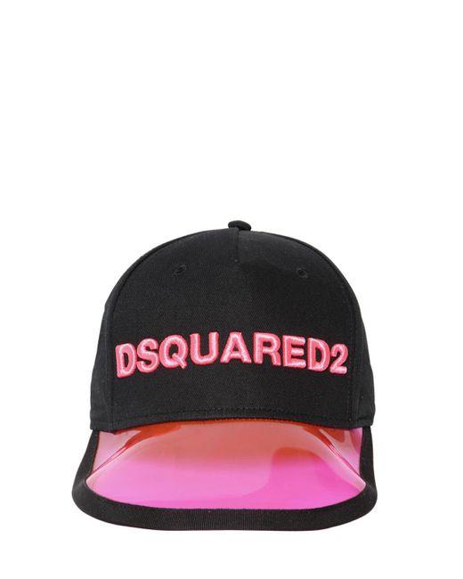 DSquared² コットン ロゴ刺繍野球帽 Multicolor
