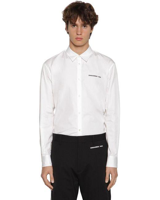 メンズ DSquared² リラックスコットンポプリンシャツ White