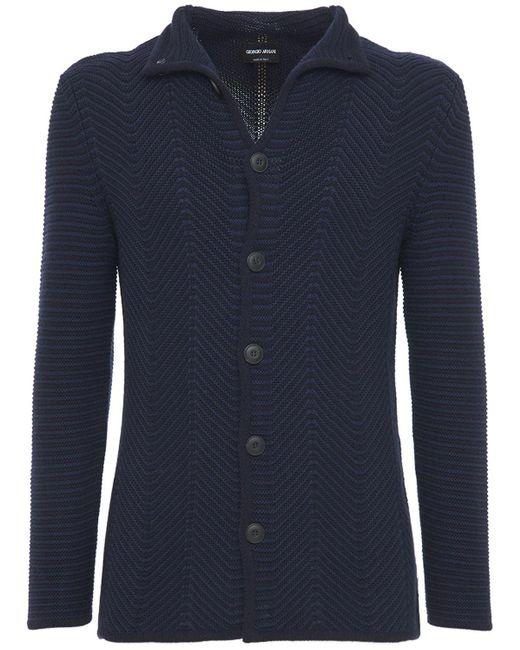 Пиджак Из Полухлопкового Трикотажа Giorgio Armani для него, цвет: Blue
