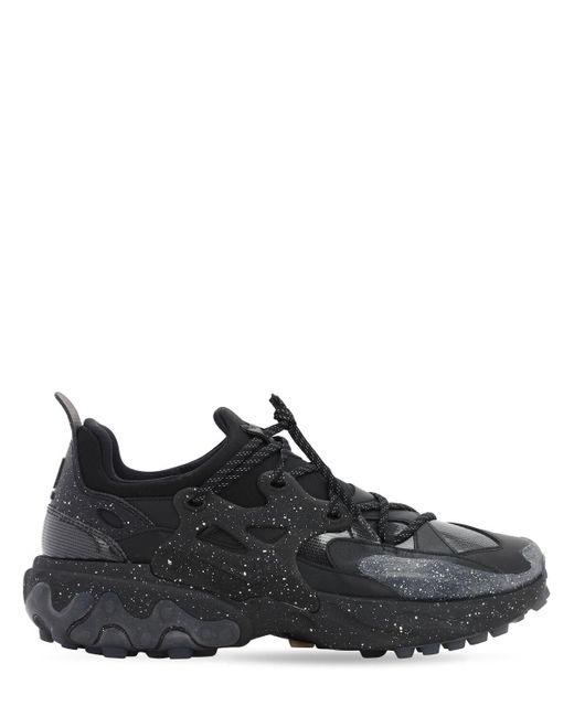メンズ Nike Undercover React スニーカー Black