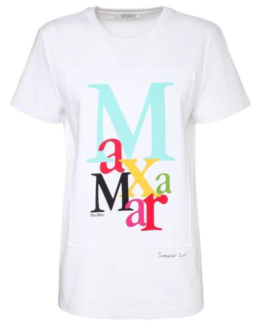 Max Mara コットンジャージーtシャツ White