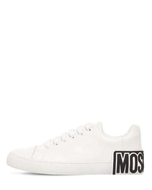 Кожаные Кроссовки 25mm Moschino, цвет: White