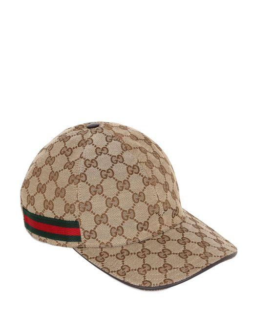 メンズ Gucci Gg Supreme キャンバス野球帽 Natural