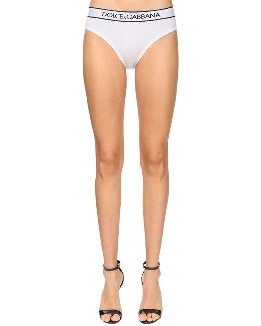 Трусы Из Хлопкового Джерси Dolce & Gabbana, цвет: White