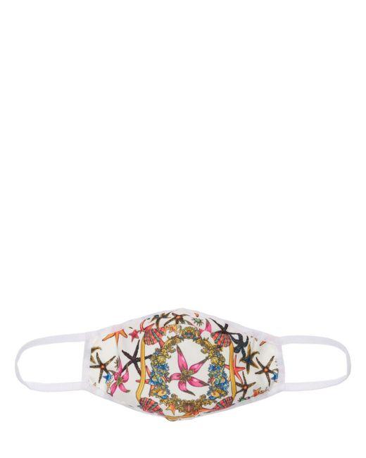 Маска Из Джерси С Принтом Viroblock Versace, цвет: White