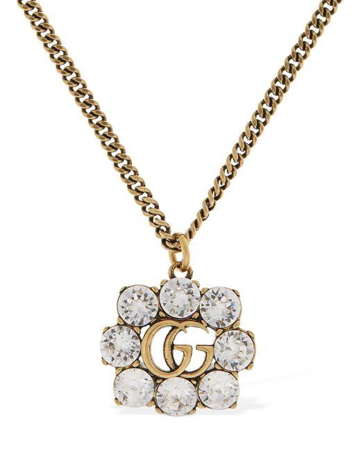 Gucci Gg Marmont ネックレス Metallic