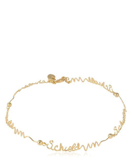 Schield | Metallic Brass Necklace | Lyst