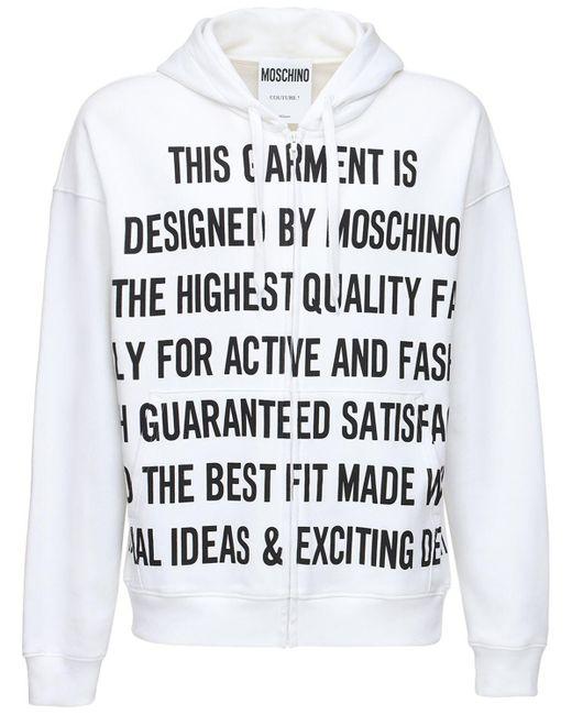メンズ Moschino Slogan ジップアップフーディー White