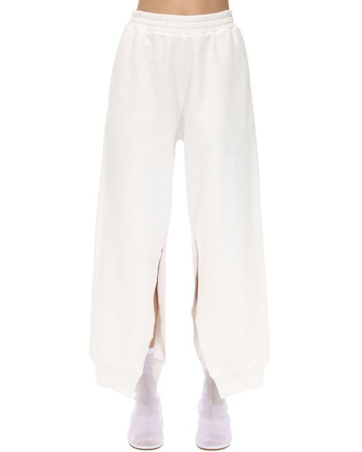 MM6 by Maison Martin Margiela コットントラックパンツ White