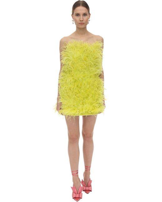 The Attico フェザーミニドレス Yellow