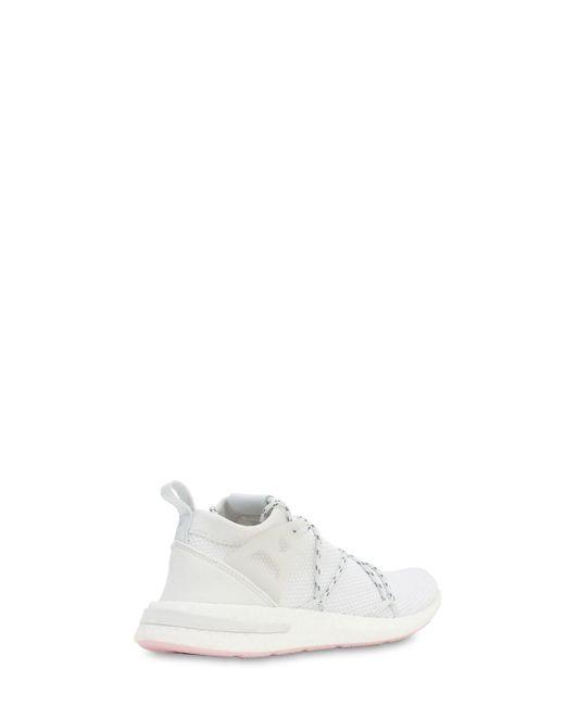 Adidas Originals Arkyn ニットスニーカー White