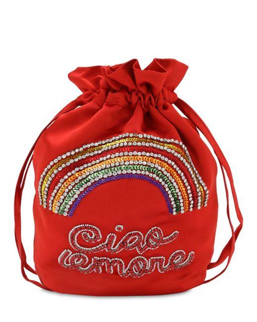 Giada Benincasa Lady Bug レインボー刺繍 クラッチ Red