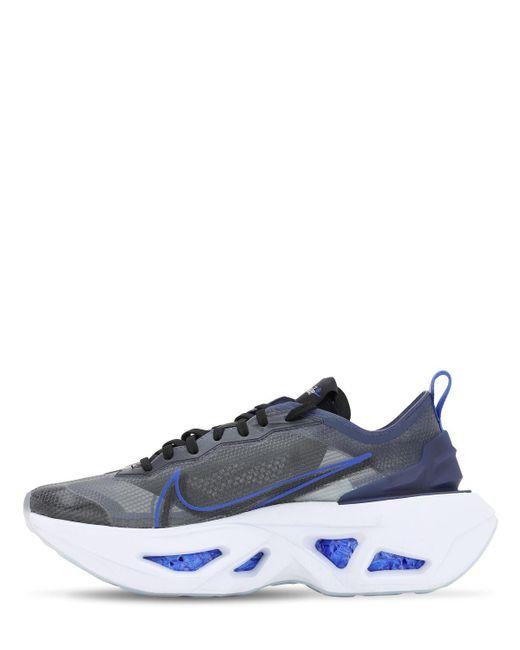 Scarpa Zoom X Vista Grind di Nike in Black