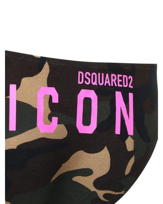 DSquared² ジャージーショーツ Multicolor
