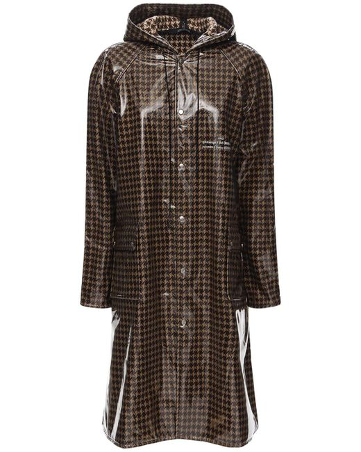 Пальто-тренч Из Техноматериала ROKH, цвет: Brown