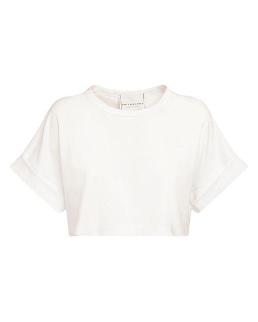 Philosophy Di Lorenzo Serafini コットンジャージークロップtシャツ White