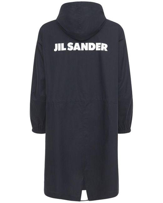 メンズ Jil Sander コットンポプリンパーカーコート Blue