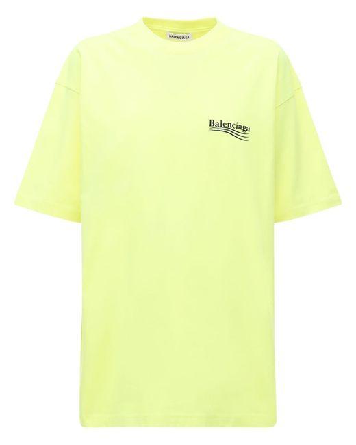 Футболка Из Джерси С Логотипом Balenciaga, цвет: Yellow