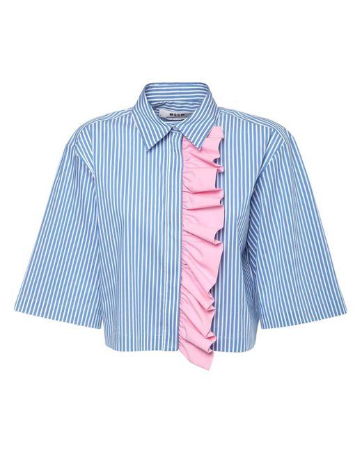 MSGM フリルポプリンシャツ Blue