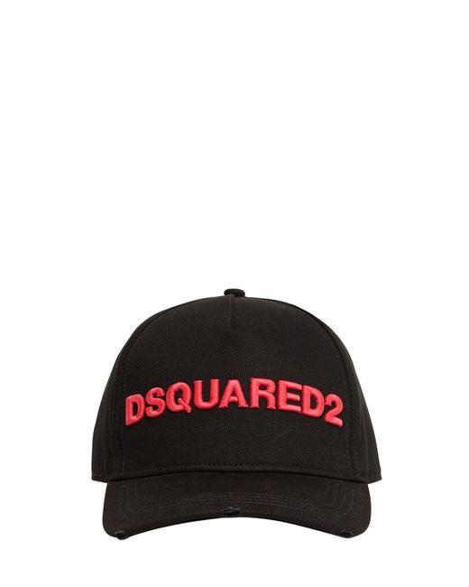 DSquared² ギャバジンキャップ Black